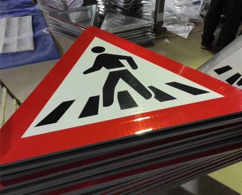 道路指示标志牌厂家
