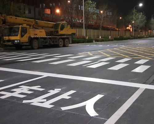 咸阳道路标线