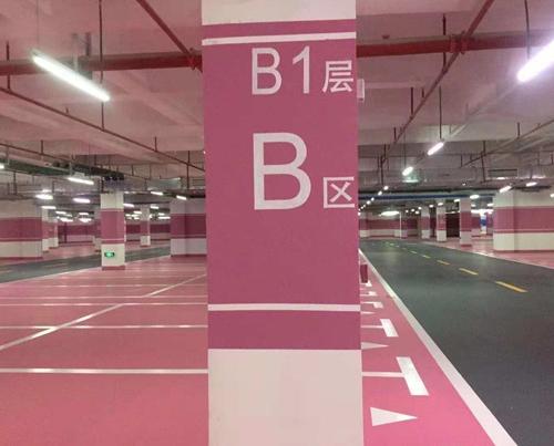 停车场制作