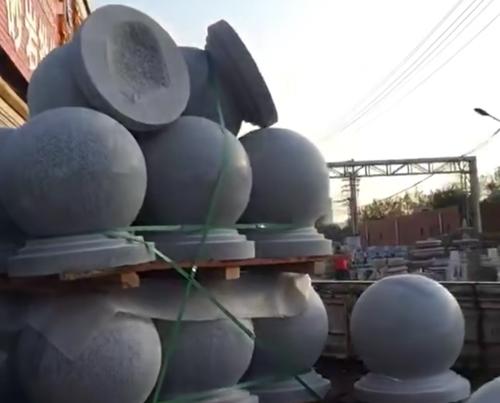 西安大理石球
