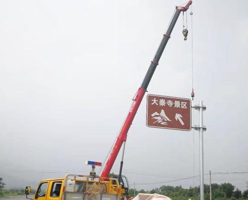 延安反光标牌施工