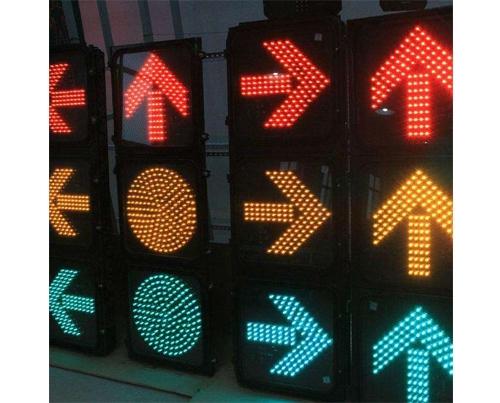 红绿灯指示