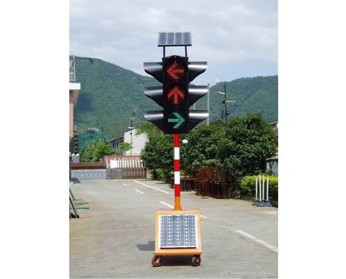 移动式箭头红绿灯