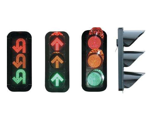 西安红绿灯